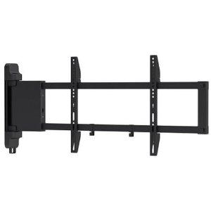 5.RICOO motorized TV Wall Bracket SE2544